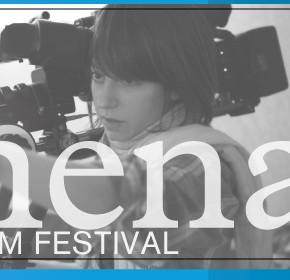 Athena Film Festival Co-Founders Kathryn Kolbert & Melissa Silverstein